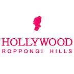 Hollywood cosmetics