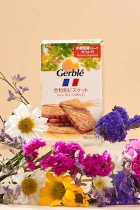 南フランスから、自然の恵みの贈り物